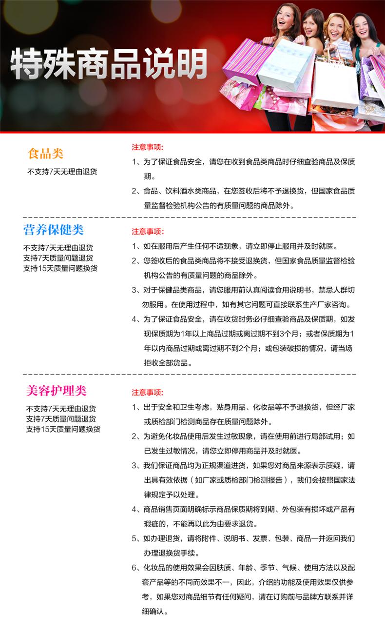 http://www.goushihui168.com/data/upload/mall/article/05168873029832618.jpg