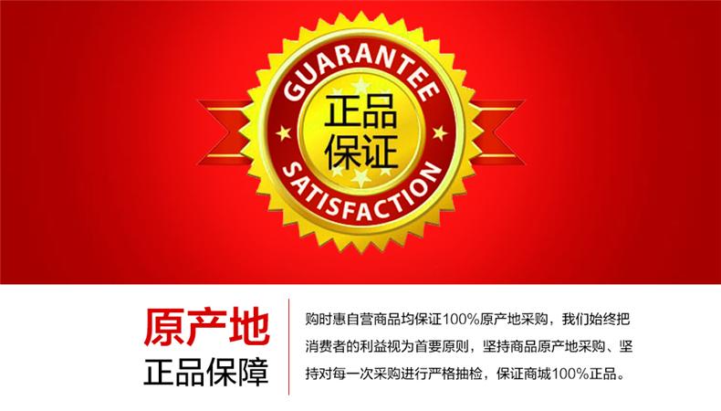 http://www.goushihui168.com/data/upload/mall/article/05168875603222576.jpg