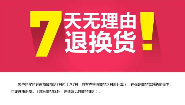 http://www.goushihui168.com/data/upload/mall/article/05168876129009210.jpg