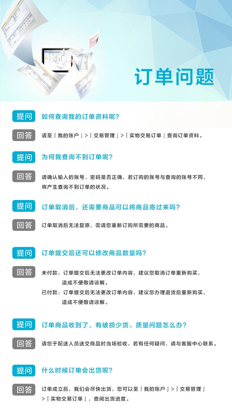 http://www.goushihui168.com/data/upload/mall/article/05168884328394742.jpg
