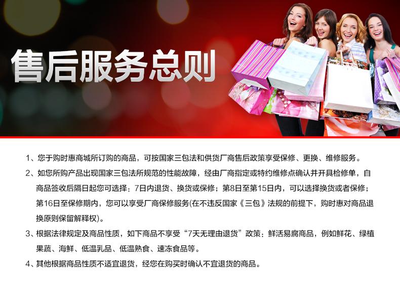 http://www.goushihui168.com/data/upload/mall/article/05210331032788785.jpg